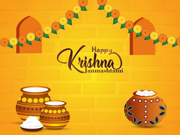 Gelukkig krishna janmashtami indian festival achtergrond