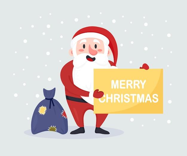 Gelukkig lachend santa claus permanent met groot uithangbord. christmas santa met cadeauzakje vol met geschenkdozen en cadeau, snoepgoed. winter vakantie wenskaart. vrolijk kerstfeest en een gelukkig nieuwjaar