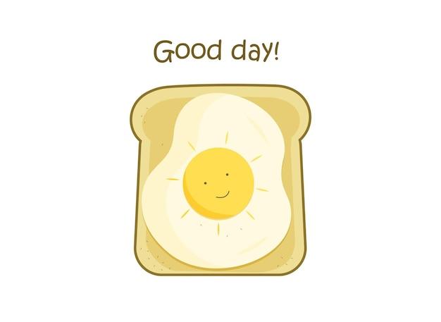 Gelukkig lachende omelet op een gebakken toast wenst een goede dag