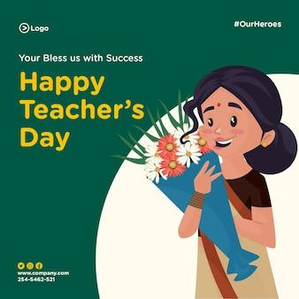 Gelukkig lerarendag banner ontwerpsjabloon in cartoon stijl