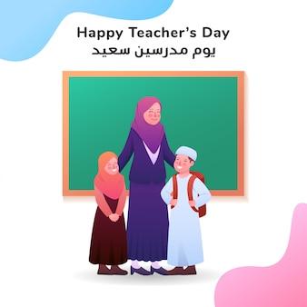 Gelukkig lerarendag illustratie leraar en studenten cartoon