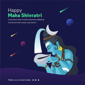 Gelukkig maha shivratri banner ontwerpsjabloon met heer shiva vergif slikken
