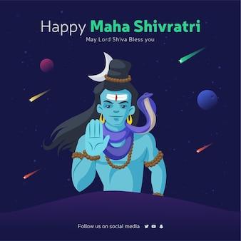 Gelukkig maha shivratri banner ontwerpsjabloon met lord shiva zegeningen te geven