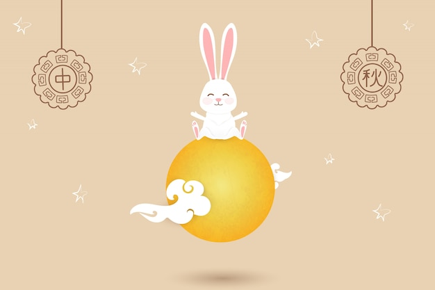 Gelukkig medio herfstfestival. chinese formulering vertaling: mid autumn festival. chinees medio herfstfestivalontwerp met volle gele maan, maankonijn, mooncake, sterren, abstracte elementen. vector