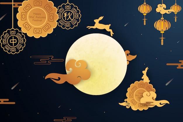 Gelukkig medio herfstfestival. chinese vertaling: mid autumn festival. chinese medio herfst festival ontwerpsjabloon