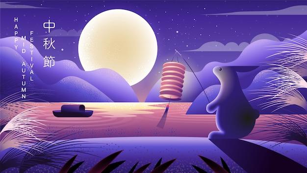 Gelukkig medio herfstfestival. konijnen, textuur tekening illustreren.
