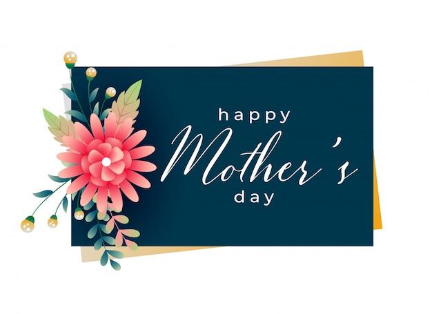 Gelukkig moeders dag bloem wenskaart ontwerp