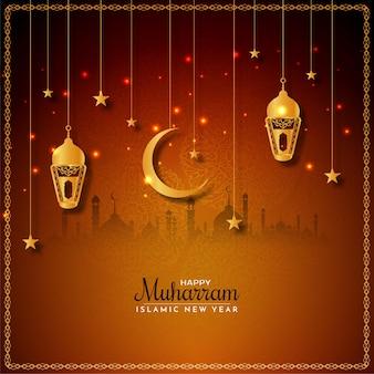 Gelukkig muharram en islamitisch nieuwjaar achtergrond vector