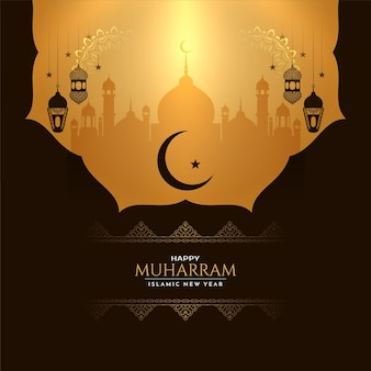 Gelukkig muharram en islamitisch nieuwjaar bruine kleur achtergrond vector