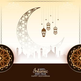 Gelukkig muharram en islamitisch nieuwjaar elegante arabische achtergrond vector