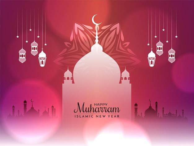 Gelukkig muharram en islamitisch nieuwjaar glanzende bokeh achtergrond vector