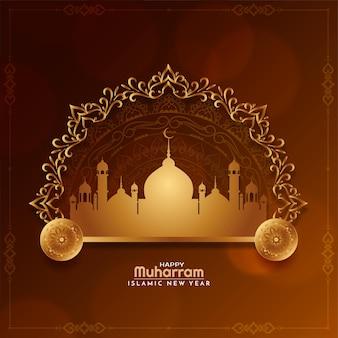 Gelukkig muharram en islamitisch nieuwjaar gouden moskee ontwerp achtergrond vector