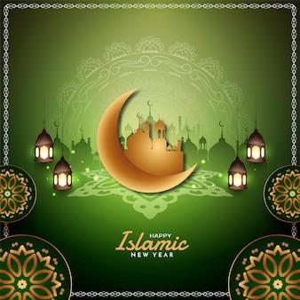 Gelukkig muharram en islamitisch nieuwjaar groene kleur achtergrond vector
