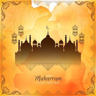 Gelukkig muharram en islamitisch nieuwjaar prachtige aquarel achtergrond vector