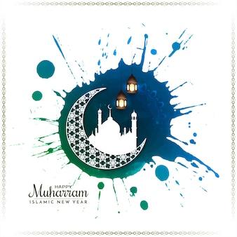 Gelukkig muharram en islamitisch nieuwjaar wassende maan achtergrond vector