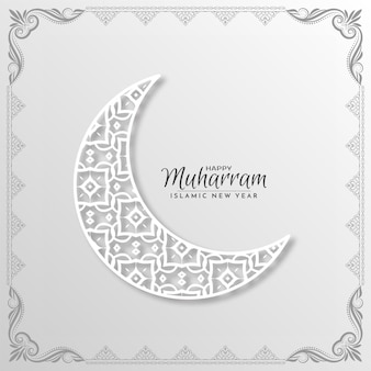 Gelukkig muharram en islamitisch nieuwjaar wassende maan ontwerp achtergrond vector