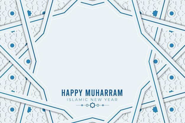 Gelukkig muharram en islamitisch nieuwjaar wenskaartsjabloon met ornament premium vector
