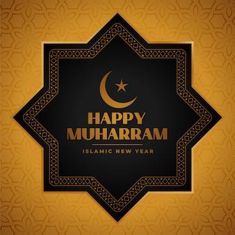 Gelukkig muharram islamitisch festivalkaartontwerp