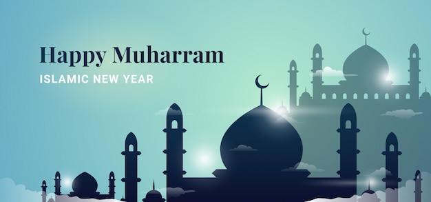Gelukkig muharram islamitisch nieuw hijri-jaarontwerp als achtergrond