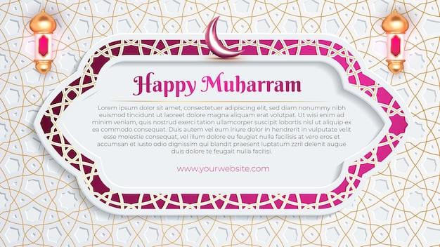 Gelukkig muharram islamitisch nieuwjaar banner met latern en witte gol paarse background.jpg