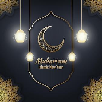 Gelukkig muharram islamitisch nieuwjaar evenement bewerkbare vector afbeelding