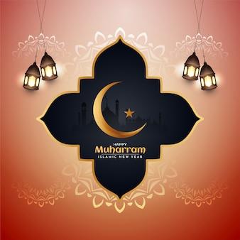 Gelukkig muharram islamitisch nieuwjaar helder glanzend