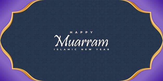 Gelukkig muharram islamitisch nieuwjaar hijri paarse achtergrond