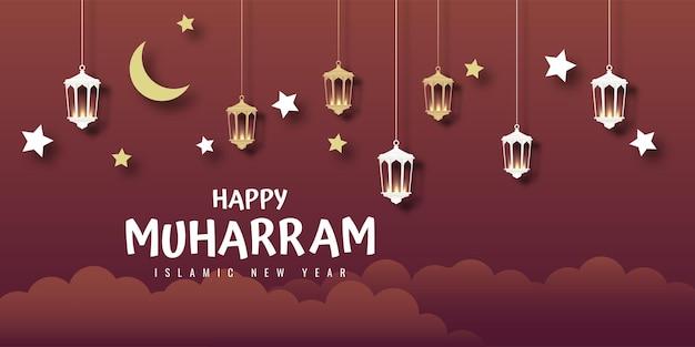 Gelukkig muharram islamitisch nieuwjaar sjabloonontwerp voor spandoek