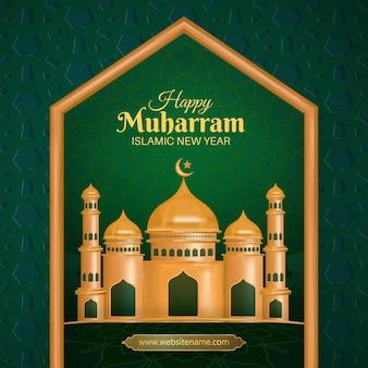 Gelukkig muharram islamitisch nieuwjaar social media sjabloon met gouden moskee