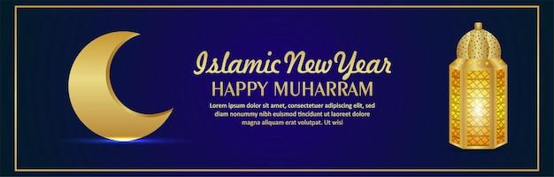 Gelukkig muharram islamitisch nieuwjaarsbanner met realistische gouden lantaarn