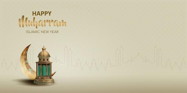 Gelukkig muharram islamitisch nieuwjaarskaartontwerp met gouden lantaarn en halve maan