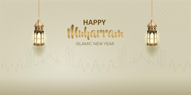 Gelukkig muharram islamitisch nieuwjaarskaartontwerp met gouden lantaarns