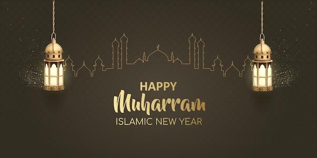 Gelukkig muharram islamitisch nieuwjaarskaartontwerp met prachtige lantaarns