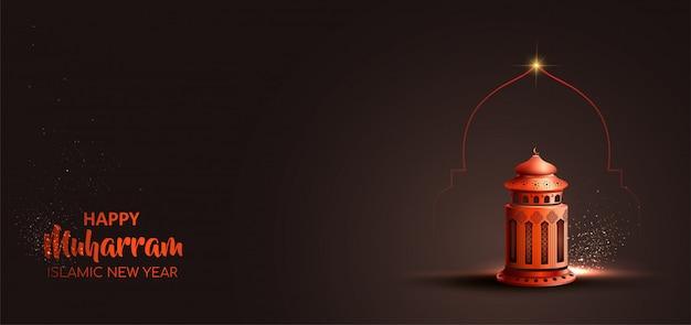 Gelukkig muharram islamitisch nieuwjaarskaartontwerp met rode lantaarn