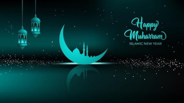 Gelukkig muharram islamitisch nieuwjaarsontwerp