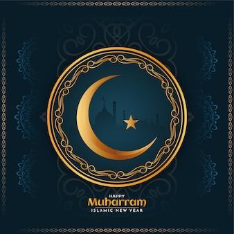 Gelukkig muharram islamitisch religieus