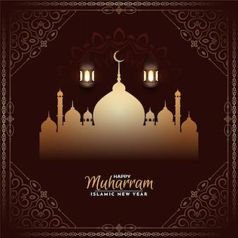 Gelukkig muharram islamitische frame achtergrond met moskee