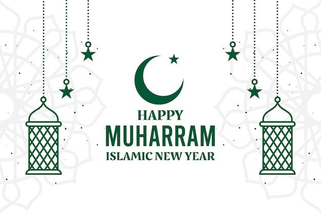 Gelukkig muharram islamitische hijri nieuwjaar achtergrond lantaarn vector illustratie moslimgemeenschap fest