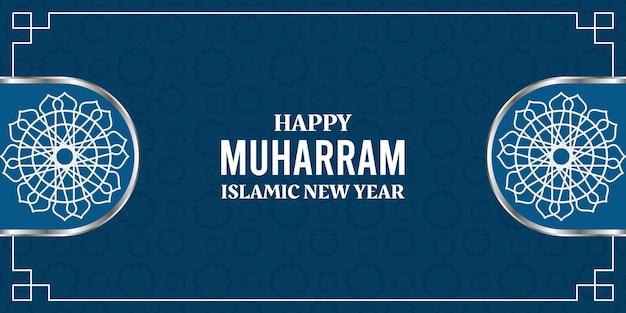 Gelukkig muharram islamitische hijri nieuwjaar achtergrond lantaarn vector illustratie moslimgemeenschap