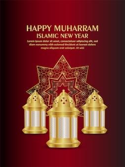 Gelukkig muharram islamitische nieuwjaarsviering flyer