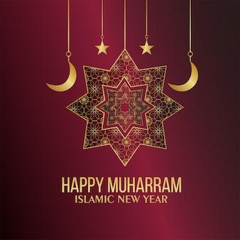 Gelukkig muharram islamitische nieuwjaarsviering wenskaart greeting