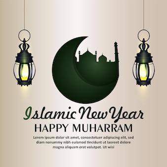 Gelukkig muharram islamitische nieuwjaarsviering wenskaart met islamitische lantaarn