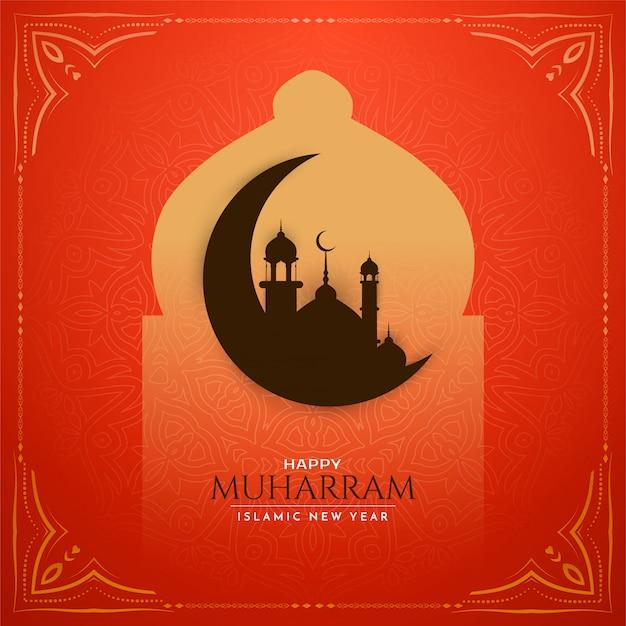 Gelukkig muharram islamitische traditionele achtergrond