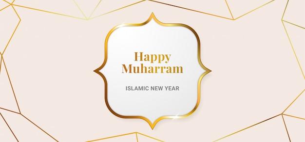 Gelukkig muharram-maand islamitisch nieuw hijri-jaar achtergrondontwerpmalplaatje