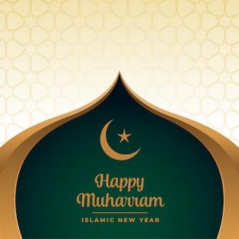 Gelukkig muharram moslimfestival in islamitische stijl