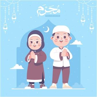 Gelukkig muharram schattig islamitisch koppelkarakter