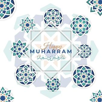 Gelukkig muharram social media-sjabloon met mandala