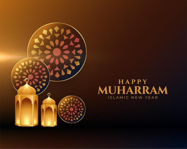 Gelukkig muharram traditioneel moslim festivalkaartontwerp