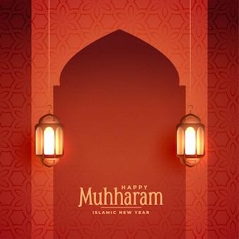 Gelukkig muharram traditioneel rood kaartontwerp
