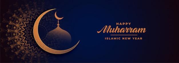 Gelukkig muharram viering festival banner